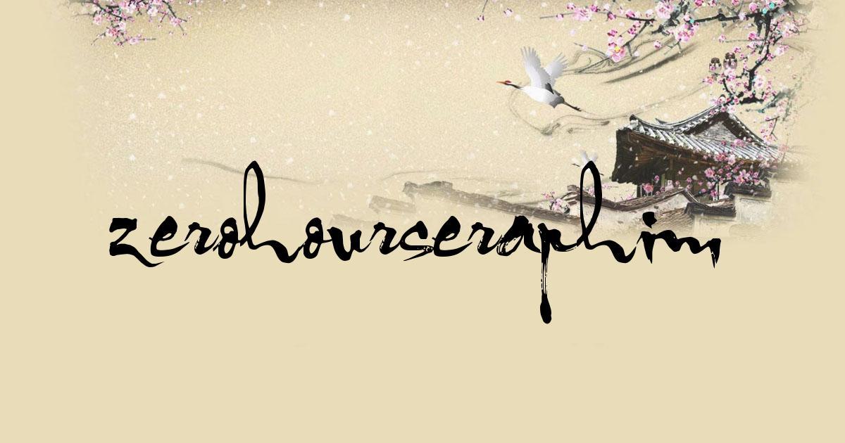 zerohourseraphim calligraphy